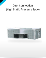 High Static Pressure Type AC