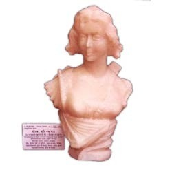 Marble Human Sculpture