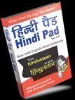Hindipad Software