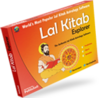 Lal-Kitab Astrology Software