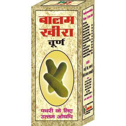 Balam Kheera Churn