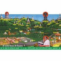 Sammetshikhar Pictures