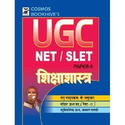 Shiksha+Shastra%3A+UGC+NET%2FSLET+Paper-II