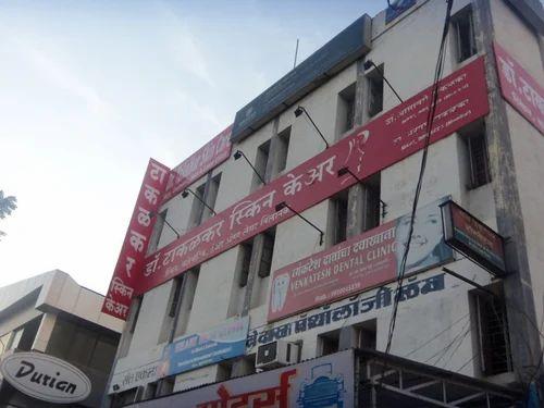 Dr Takalkar Skin Care