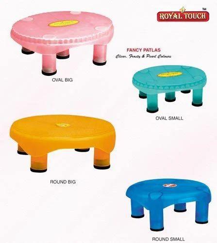 Royal Touch Plastics