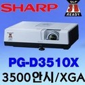 Sharp DLP Projector