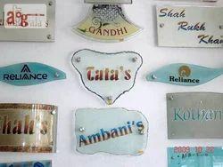 Glass Name Plates Manufacturer from Navi Mumbai, India