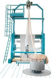 Tubular Fabric Slitting Line