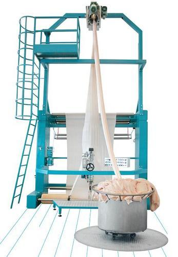 Tubular Fabric Slitting Machine