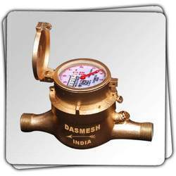 Dasmesh Water Meter