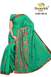 Firozi Colour Saree (1261-B)
