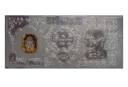 Silver note - Rs.500