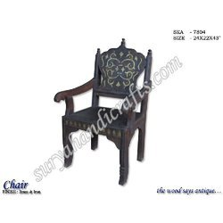 Indian Wooden Chair