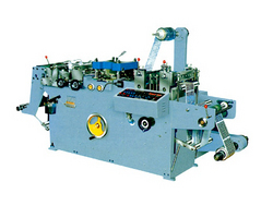 Plastic/ Blowing Machine- WQM-320