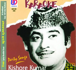 Kishore Party Songs Vol-3 &4(Only 1 Image)