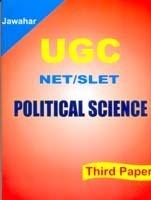 UGC NET SLET Political Science Third Paper