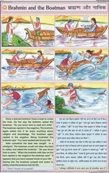 Brahmin & The Boatman For Moral  Story Chart