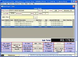 Inventory Software/POS Software/ Point of Sale Software