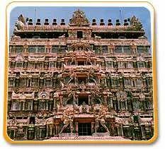 Chidambaram Natarajar Temple