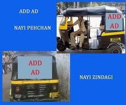 Auto Rickshaw Advertising