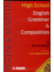 High School English Grammar Composition