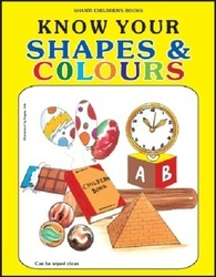 Shanti Publications Board Books