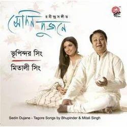 Sedin Dujone (Bhupinder Singh & Mitali Singh) Audio Cd