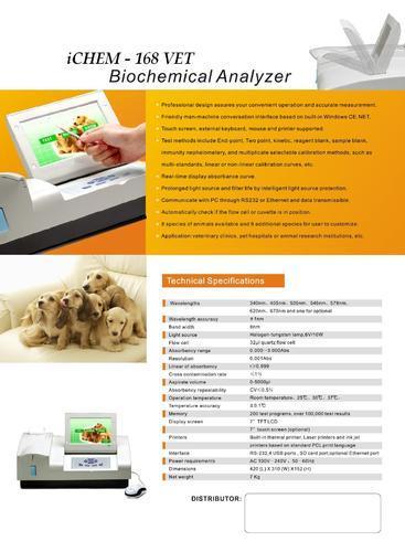Vet Biochemistry Analyzer