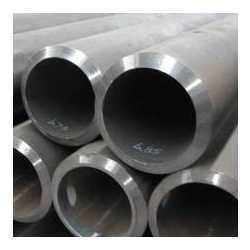 Industrial Seamless Tubes