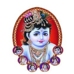 Shri Krishna Photos