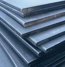 High Pressure Plate & Boiler Quality Plates