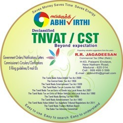 Abhivirthi Declassified TNVAT/CST Acts In The Form Of CD