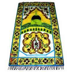 Cotton Pray Rug