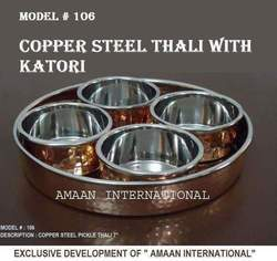 Copper Steel Thali