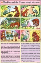 Fox & the Crane For Moral Story Chart
