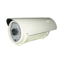 Secura-  SX-133 Bullet IR Camera