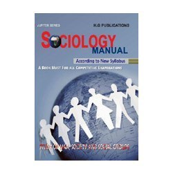 IAS/PCS Prelim. Examination Books