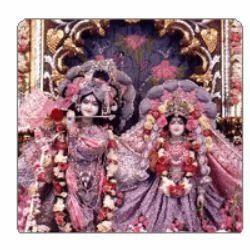 Tours+To+Delhi-Vrindavan+-Mathura