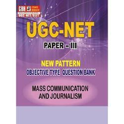 UGC+Mass+Communication-III