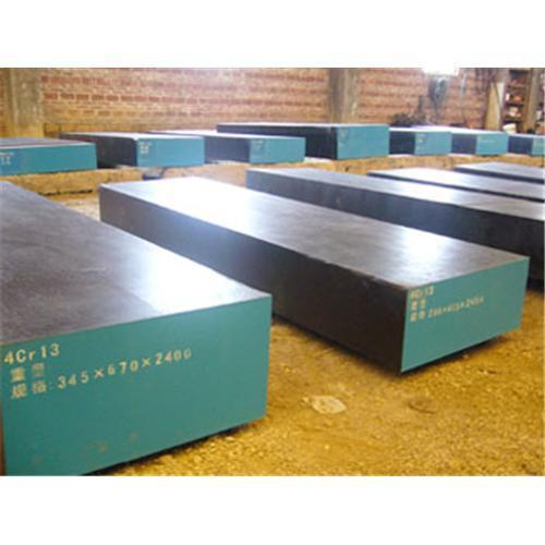 High Carbon High Chromium Steel