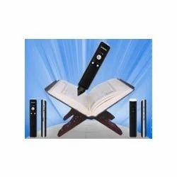 Holy+Quran+Reader