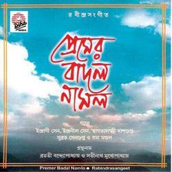 Premer Badol Namlo Audio Cd