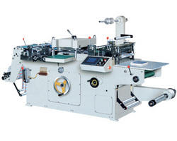 Plastic/ Blowing Machine- HSM-320