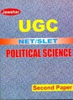 UGC NET SLET Political Science Second Paper