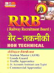 RRB Railway Recruitment Board Ger-Takniki Non Technical