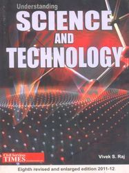 CST Understanding Science And Technology