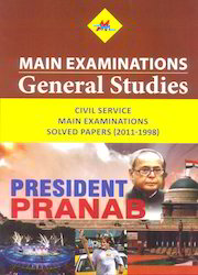 Mains Examinations General Studies Solved Papers