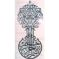 Calligraphic Works