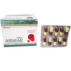 Herbal Anti Piles Capsules