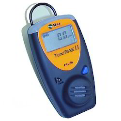 digital single gas detectors